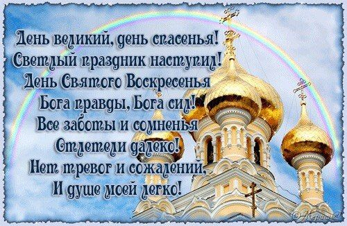 Виктор Скугарев