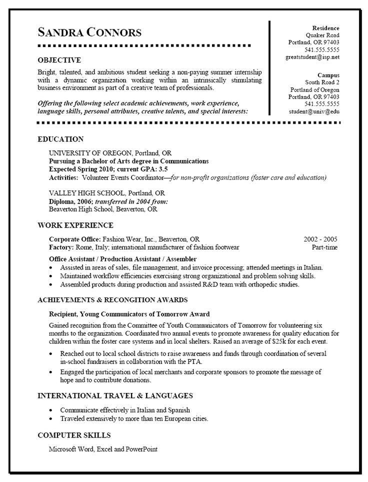 Resume Format For College Student | Resume Format And Resume Maker