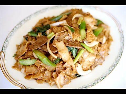 Asian at Home   Shrimp Chow Fun - YouTube