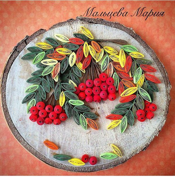 Berries and Leaves - by: Maria Maltseva | Paper Quilling | Pinterest