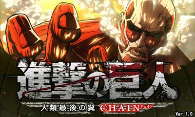 First Attack on Titan 3DS title getting a budget re-release in Japan   Shingeki no Kyojin Jinrui Saigo no Tsubasa CHAIN Spike Chunsoft The Best Version  - due out June 1st - 3218 where the original release is 5378 - no content changes  from GoNintendo Video Games