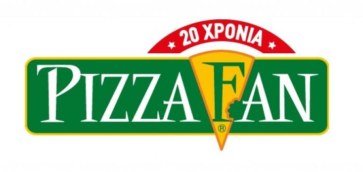 Στην Pizza Fan εστιάσαμε ακόμη περισσότερο στην ποιότητα, αναζητώντας διαρκώς εξαιρετικές πρώτες ύλες από επώνυμους Έλληνες προμηθευτές, εντατικοποιήσαμε τον έλεγχο της τήρησης διαδικασιών, καθώς και το σύστημα αυτοελέγχου και διαμορφώσαμε την online ταυτότητά μας μέσα από τα δικά μας ψηφιακά μέσα, σύμφωνα με τις τάσεις της αγοράς. Συνέντευξη με τον κ. Σωκράτη Πτερνέα, Υπεύθυνο Ανάπτυξης του δικτύου Pizza Fan.