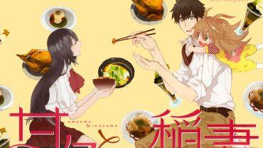 Amaama To Inazuma Episode 8 English Subbed Online