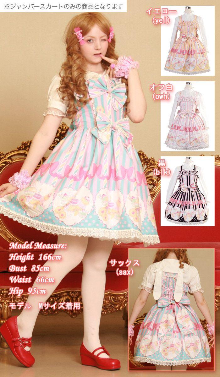 Jumper skirt Lolita in Sax size