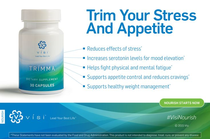 Take control of your cravings. Trímma naturally controls appetite so you can make healthier eating choices. By reducing stress, Trímma helps you manage your daily demands without needing to turn to comfort foods. Then tackle your top priorities with ease as Trímma enhances your focus and mental clarity. #stress #appetite #weightloss #trim #slim #focus #cravings