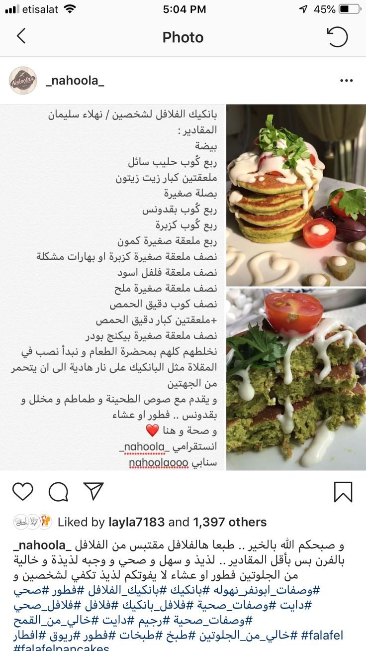 Pin By Dalal Mohamd On الخبز Food Arabic Food Recipes