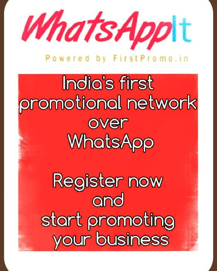 #WhatsAppIt is a newly launched product of #FirstPromoDotIn  to allow promoting business over checkout http://ift.tt/2b3tir0 #WhatsApp