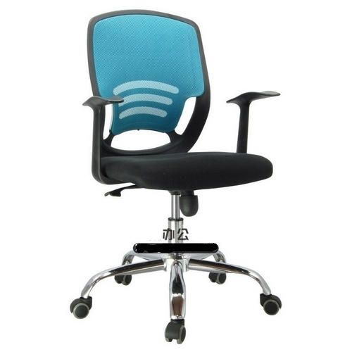 Office Chairs Computer Chairs For Sale Best Mesh Office Chair Best