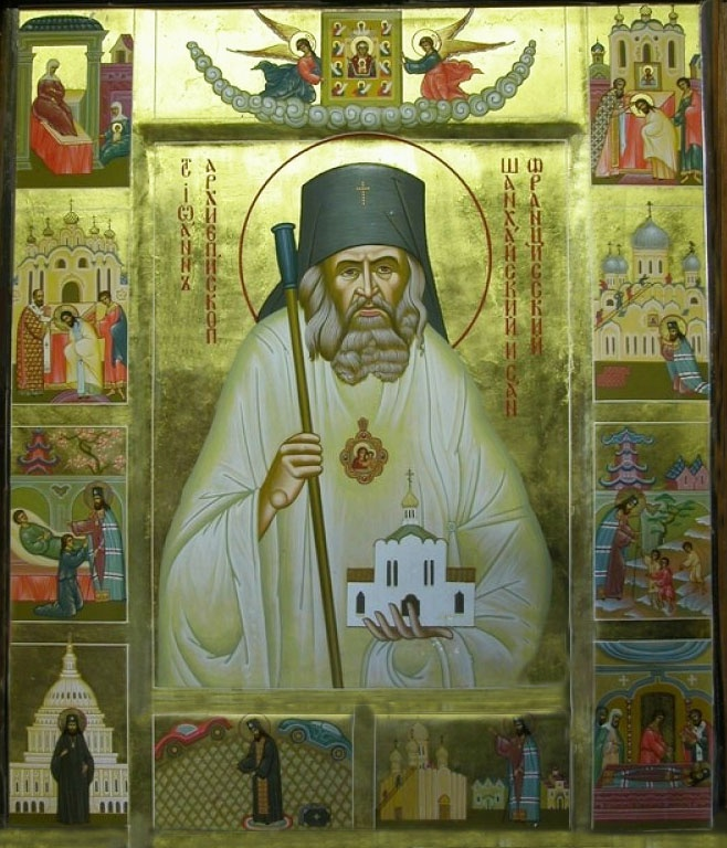 Saint John Maximovitch Eastern Orthodox + + + Κύριε Ἰησοῦ Χριστέ, Υἱὲ τοῦ Θεοῦ, ἐλέησόν με + + + The Eastern Orthodox Facebook: https://www.facebook.com/TheEasternOrthodox Pinterest The Eastern Orthodox: http://www.pinterest.com/easternorthodox/ Pinterest The Eastern Orthodox Saints: http://www.pinterest.com/easternorthodo2/