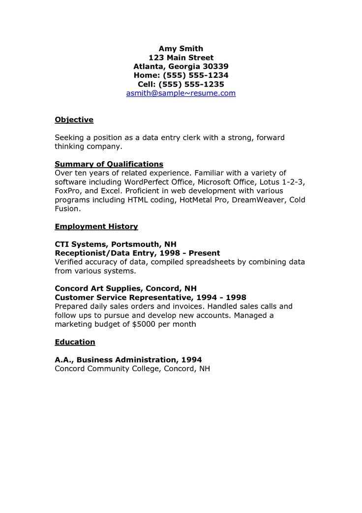 Cover letter entry level accounting no experience you