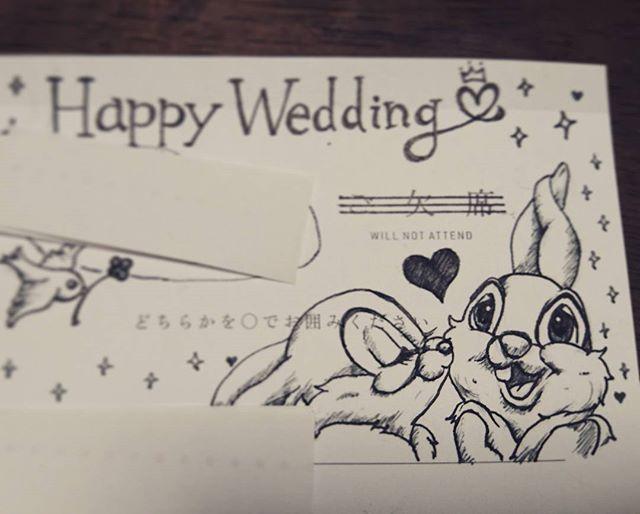 初めて友達の結婚式に参加するので招待状アートに初挑戦。 #結婚式の招待状 #招待状アート #招待状返信アート #とんすけ #ミスバニー #とんすけミスバニー #thumper #missbunny #ボールペン