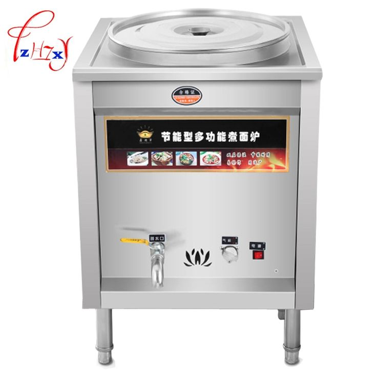 <b>Stainless Steel Commercial</b> Noodle Cooking Machine 60L Cooking ...