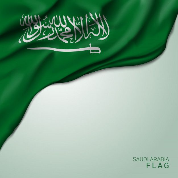 Saudi Arabia Waving Flag Saudi Flag Arabic Fonts For Photoshop Saudi Arabia Flag