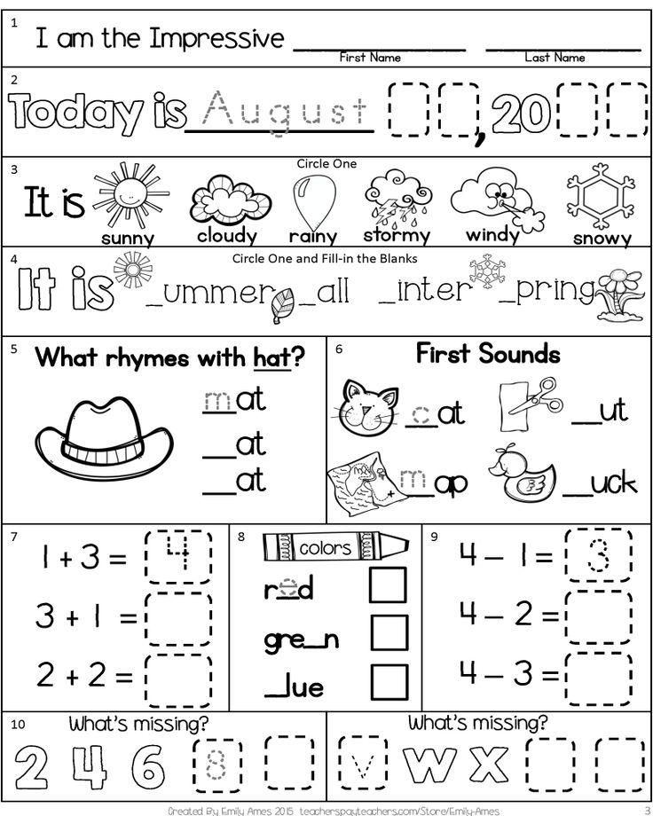 Free Printable 1st Grade Bellwork Worksheet with Math Ela ...