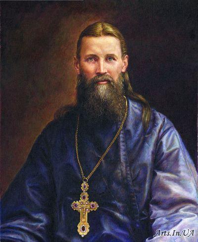 Гайдук Ирина - Портрет святого праведного Иоанна Кронштадского