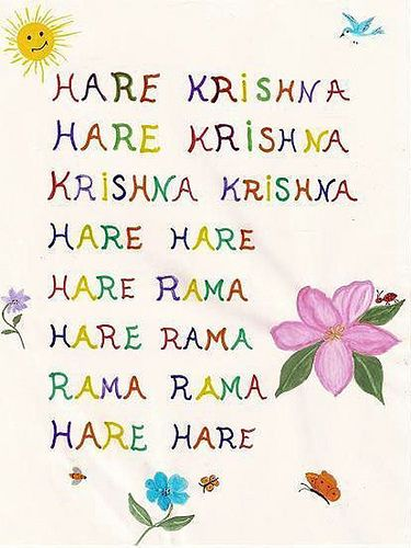 """""""I do not know how much nectar the two syllables 'Krish- na' have produced. When the holy name of Krishna, is chanted, it appears to dance within the mouth. We then desire many, many mouths. When that name enters the holes of the ears, we desire many millions of ears. And when the holy name dances in the courtyard of the heart, it conquers the activities of the mind, and therefore all the senses become inert."""" -Srila Rupa Goswami"""