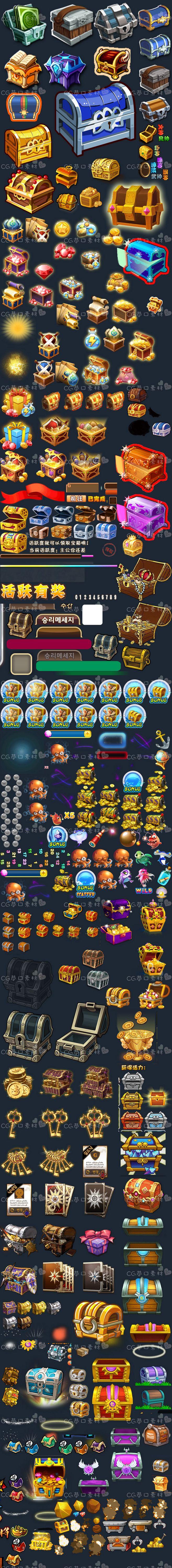 游戏宝箱图标 游戏UI图标素材资源PNG...@猪蹄的蹄采集到UI(813图)_花瓣