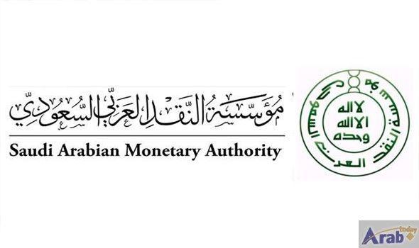 Saudi Arabian Monetary Authority to launch digital currency