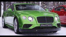 Bentley, sulla neve  ma con stile
