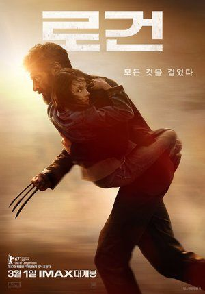 Watch Logan Full Movie Streaming HD