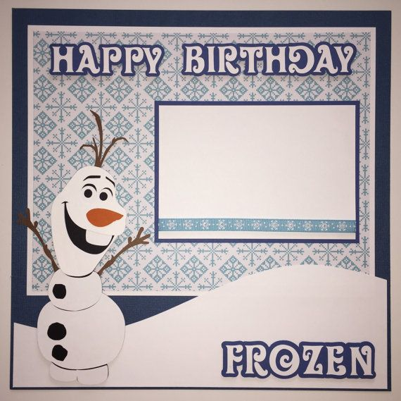 12x12 premade Olaf/Frozen scrapbook pages  4 - 4 1/4 x 6 1/4 photo mats Your 4 x 6 photos slide under the ribbon.  Special Features: Multilayers, Ribbon & 3D  All items come from a smoke - free home! Thanks for looking! :)