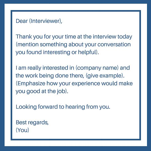 how to thank an interviewer email