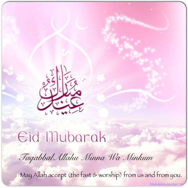 Ucapan Idul Adha Sunnah