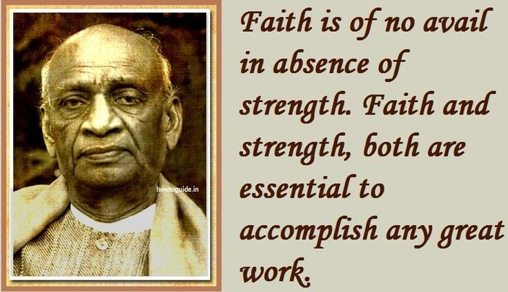 #‎MKC‬ Family Saluting The Iron Man and Architect of Modern India. Sardar Vallabhbhai Patel on his Birth Anniversary.
