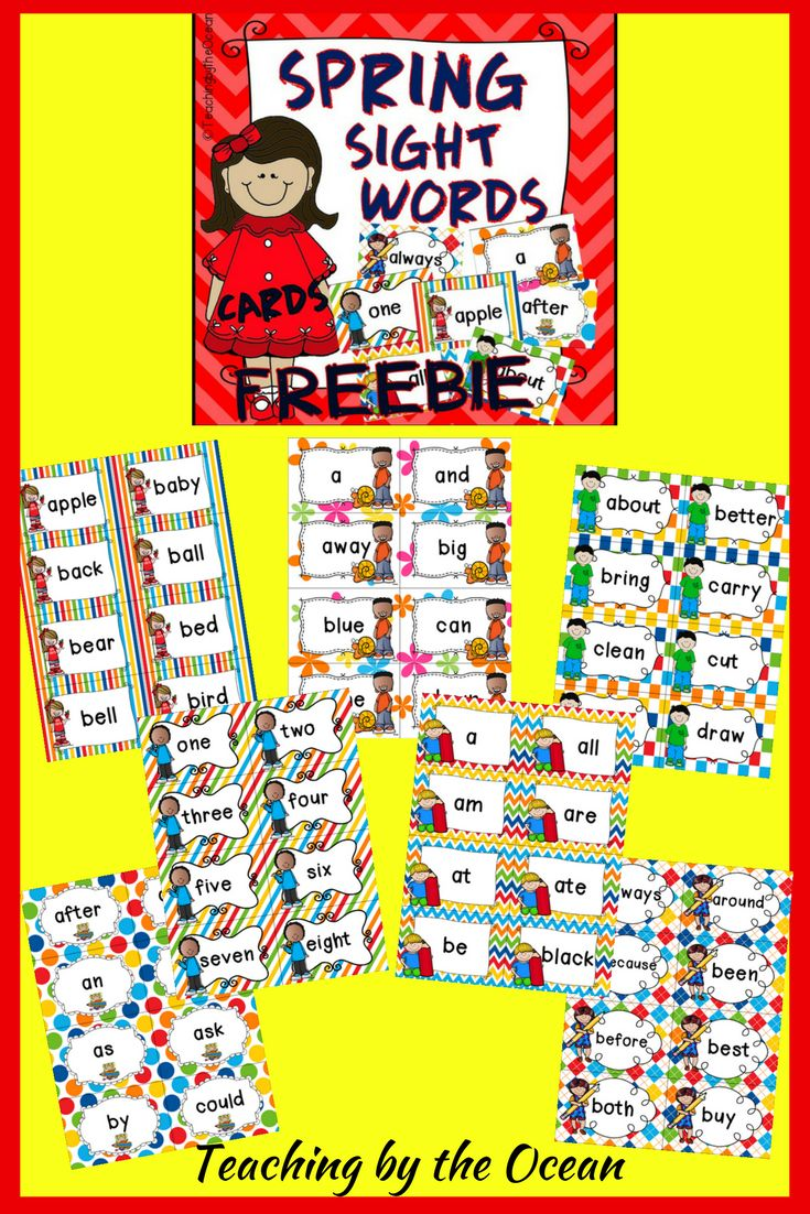 This is a SAMPLE of a PDF created with colourful spring backgrounds. There are 8 cards per page.  These cards can be used for whole group, small groups, literacy centers, word wall display, sight word drills, etc. Just print, laminate and cut. Hand them to the students to add to a binder ring.