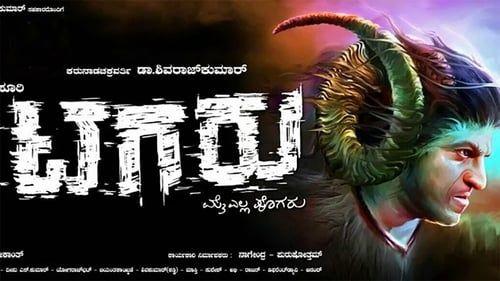 Tagaru (2018) Full Kannada South Indian Movie HD | super in