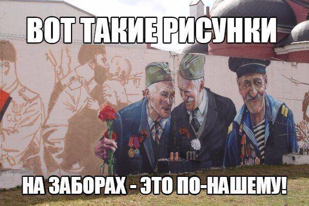 Бессмертный Полк в СПб - изготовление штендеров
