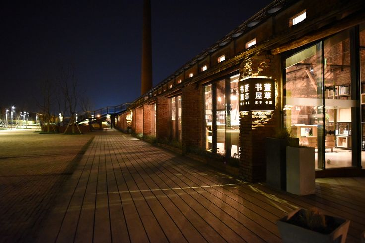 Gallery of Zhujiadian Brick Kiln Museum / Land-Based Rationalism D-R-C - 35