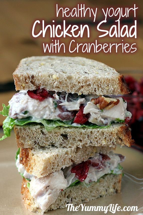 Chicken or Turkey Salad with Cranberries & Pecans. A healthy recipe with yogurt.: