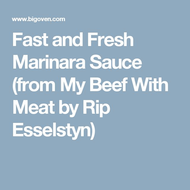 Fast and Fresh Marinara Sauce (from My Beef With Meat by Rip Esselstyn)