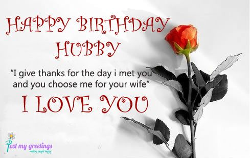 free happy birthday wishes for husband
