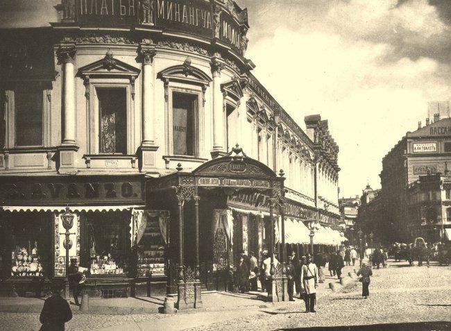 Старая дореволюционная Москва. Фото.часть № 2 | Старые ...