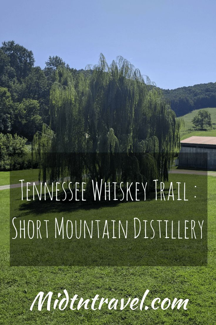 We recently made our second stop on the Tennessee Whiskey Trail. Our first stop was at George Dickel. This time we headed to Short Mountain Distillery in Woodbury, Tennessee. About an hour East-Southeast of Nashville, Short Mountain Distillery has just ab