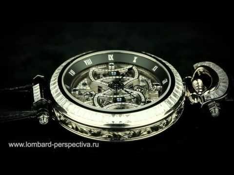 """часы BOVET в ломбарде """"ПЕРСПЕКТИВА"""" Bovet Amadeo Fleurier Grand Complications 44 Butterfly Tourbillon  в комплект цепочка. Часы выпущены в единственном экземпляре. Абсолютно новые , 2016 год"""