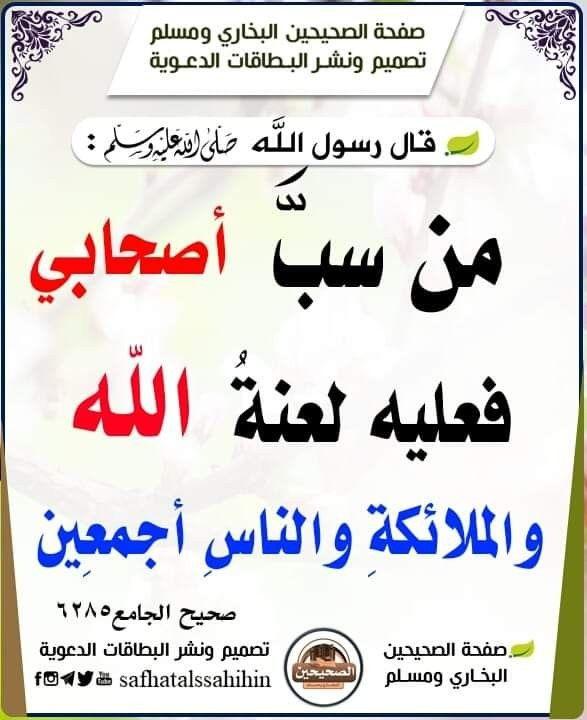 Pin By Semsem Batat On الآيات القرآنية والحديث Quran Verses Ahadith Arabic Words