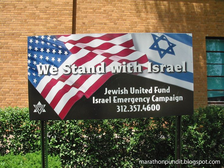 From Legal Insurrection: Keith Ellison's troubling relationship with anti-Israel groups - http://marathonpundit.blogspot.com/2016/11/from-legal-insurrection-keith-ellisons.html