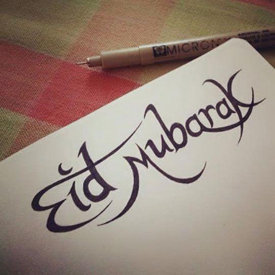 49 best images about A. Eid Mubarak on Pinterest  Happy