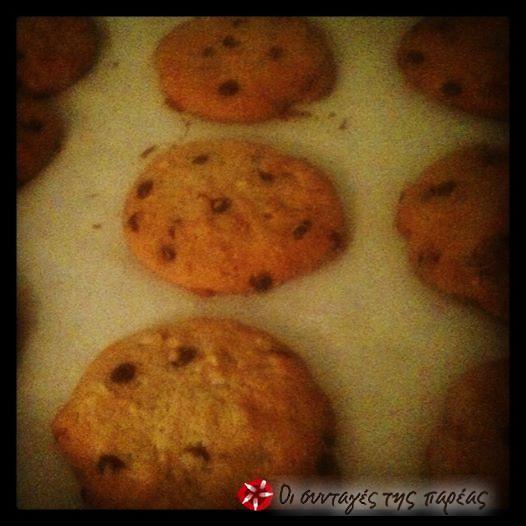 Βραβευμένη συνταγή chocolate chip cookies αφράτα #sintagespareas