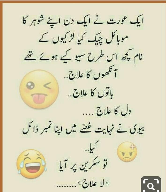 Pin By Count Duggu On Funny Posts Funny Texts Jokes Some Funny Jokes Funny Words