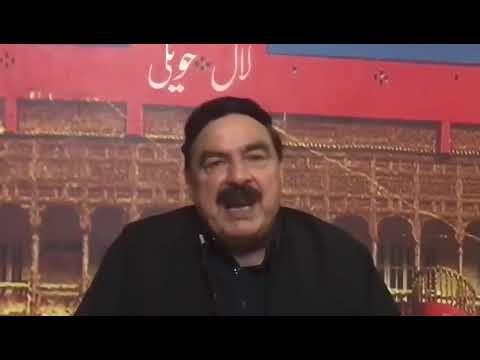 sheikh rasheed reaction on donald trump statement about pakistan   donal...