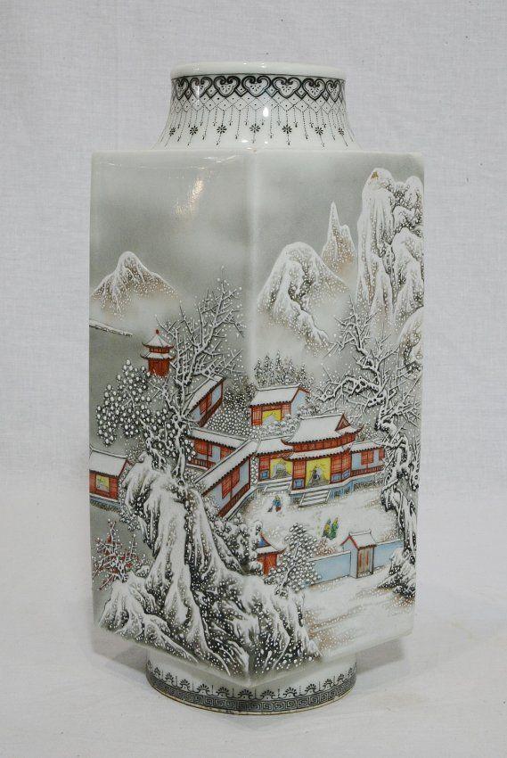 Chinese Famille Rose Rectangular Porcelain Vase : Lot 4188