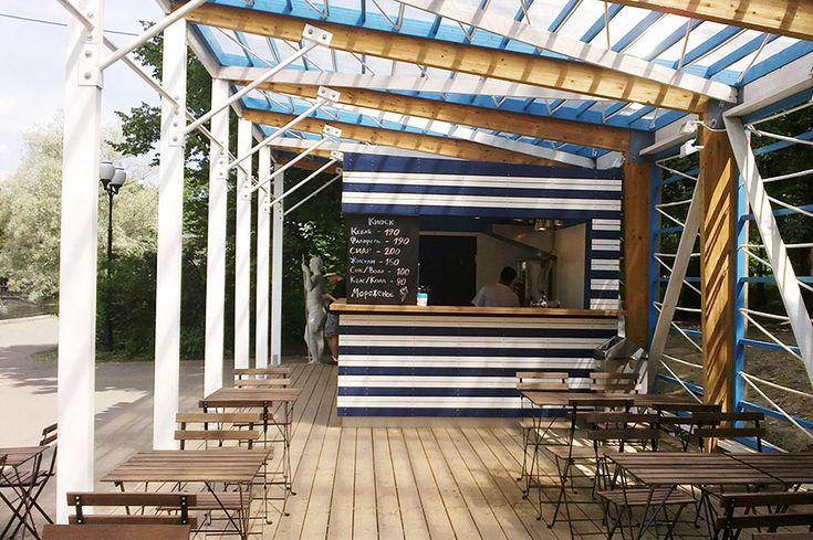 Картинки по запросу летние кафе в парке горького | Летнее ...