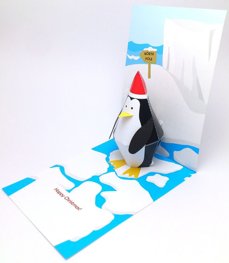 3D penguin Christmas card.
