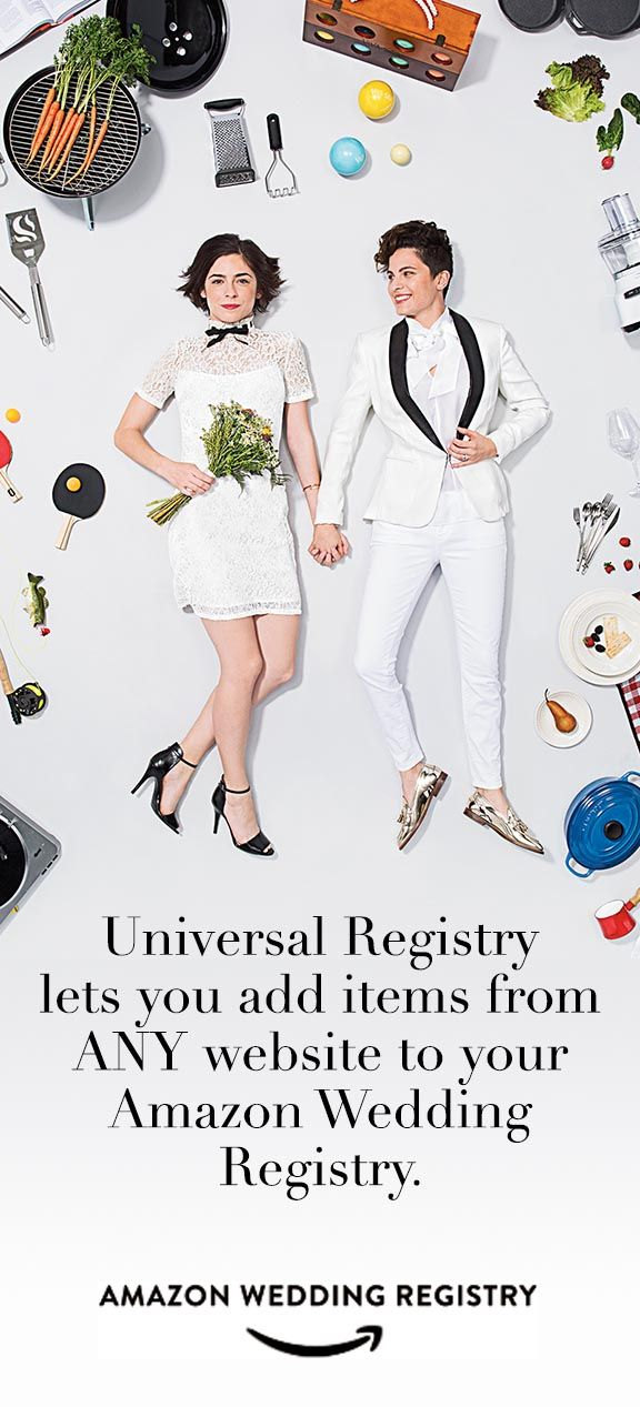 When you use the universal registry button adding items for Things to put on wedding registry
