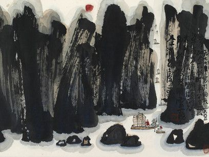 Fang Zhaoling (1914–2006), Ink splash landscape of Guilin, 1977–95, Ink and colour on paper, 69.9 x 105.4 cm, Private Collection © Ashmolean Museum, University of Oxford