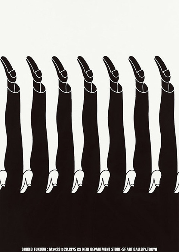 Posthumously introducing the undisputed king of Japanese Graphic design, Shigeo Fukuda